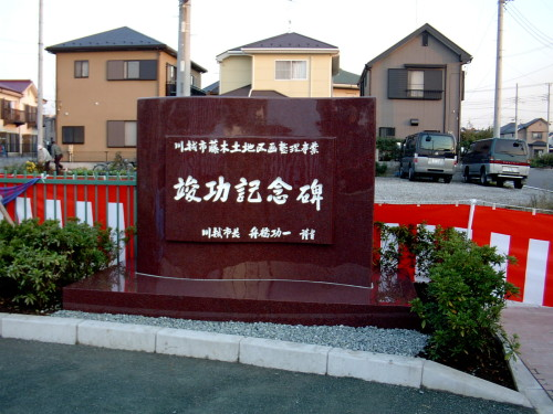 Toshiba Digital Camera
